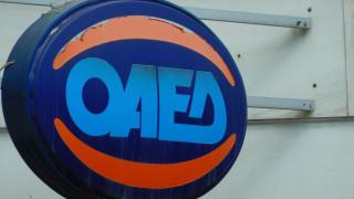 ΟΑΕΔ: Τρία νέα προγράμματα για 12.800 ανέργους