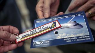 Στη Νέα Υόρκη το αεροπλάνο που πραγματοποίησε τη μεγαλύτερη πτήση στον κόσμο!