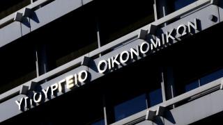 Στα 102,644 δισ. ευρώ σκαρφάλωσαν τον Αύγουστο τα «φέσια» προς την εφορία