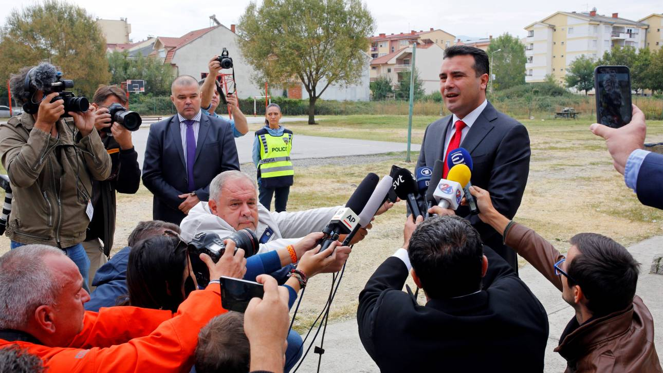 Ζάεφ σε βουλευτές της αντιπολίτευσης: Ψηφίστε τις συνταγματικές αλλαγές
