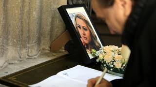 Βουλγαρία: Θρήνος και οργή στην κηδεία της Μαρίνοβα