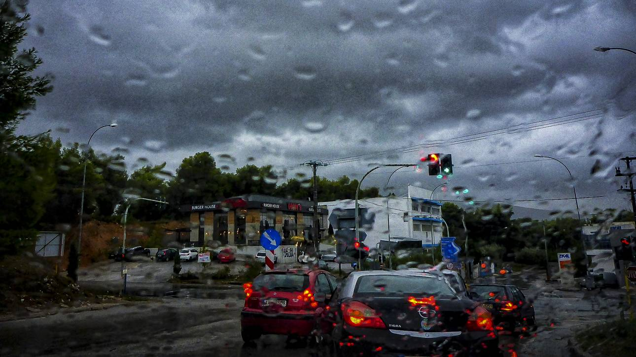 Καιρός: Αλλάζει το σκηνικό, έρχονται βροχές