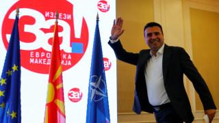Ξεκινά η κοινοβουλευτική «μάχη» του Ζάεφ για τη συνταγματική αναθεώρηση