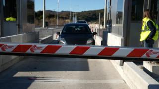 Ληστεία στα διόδια Σπαθοβουνίου: Απείλησαν την υπάλληλο με... ομπρέλες