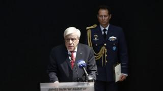 Παυλόπουλος: Στον αγώνα υπεράσπισης της Δημοκρατίας η Ελλάδα οφείλει να είναι πρωτοπόρος