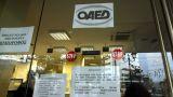 ΟΑΕΔ: Αύξηση και στο επίδομα ανεργίας φέρνει η αύξηση του κατώτατου μισθού