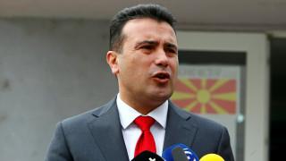 πΓΔΜ: Συνεδριάζει η Βουλή για την συνταγματική αναθεώρηση