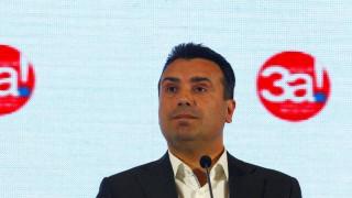 πΓΔΜ: Ψήφο κατά συνείδηση ζητά από τους βουλευτές ο Ζόραν Ζάεφ