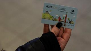 Ηλεκτρονικό εισιτήριο: Τα πλεονεκτήματα των προσωποποιημένων καρτών