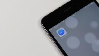 Έρχεται το… unsend message στο Facebook Messenger!