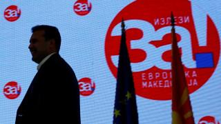 πΓΔΜ: Συνεχίζεται την Τρίτη η συζήτηση στη Βουλή για τη συνταγματική αναθεώρηση