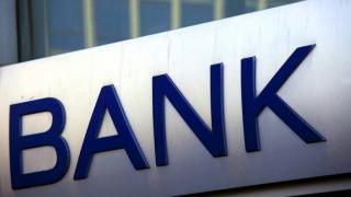 Στις 30 Οκτωβρίου ξεκινούν οι έλεγχοι της ΕΚΤ στις συστημικές τράπεζες