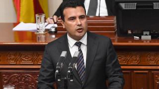 ΠΓΔΜ: Στο «στρατόπεδο» Ζάεφ ένας ανεξάρτητος βουλευτής