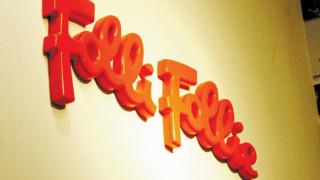 Folli Follie: Νέες καταγγελίες για τη συγχώνευση των ΚΑΕ με την ELMEC Sports