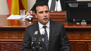 πΓΔΜ: Ο Ζάεφ ψάχνει 7 βουλευτές για να «σωθεί» η κυβέρνησή του