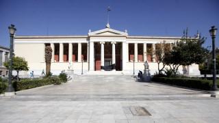Ένταση στο Πανεπιστήμιο Αθηνών - Φοιτητές εγκλώβισαν καθηγητές στο κτήριο της Συγκλήτου