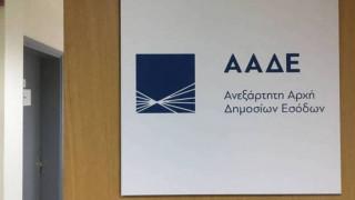 ΑΑΔΕ: Ποιες υπηρεσίες στο TAXISnet δεν θα λειτουργούν πλέον