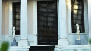 Σύσκεψη στο Μαξίμου υπό τον Τσίπρα για θέματα οικονομίας και καθημερινότητας