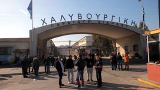 Κλείνουν την Εθνική Οδό οι εργαζόμενοι της Χαλυβουργικής