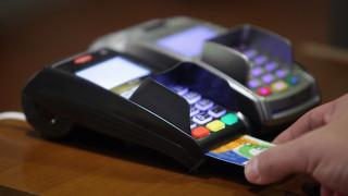 Πλαστικό χρήμα: Υποχρεωτικά POS σε δεκάδες ακόμα επιχειρήσεις
