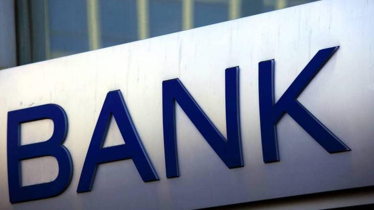 Τράπεζες: Τα καταστήματα που είναι ανοιχτά απογεύματα και Σάββατα