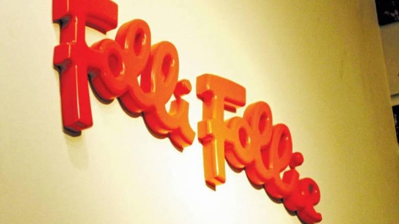 Folli Follie: Δεν απάντησε στις καταγγελίες της Ernst & Young