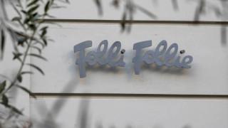 Folli Follie: Αίτηση προστασίας από τους πιστωτές υπέβαλε η θυγατρική στις ΗΠΑ