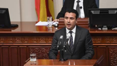 Ώρα της κρίσης στην πΓΔΜ: Σήμερα η ψηφοφορία για τις συνταγματικές αλλαγές