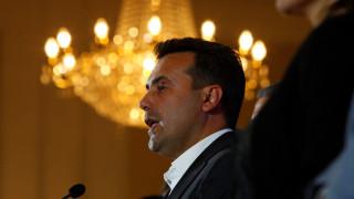 Zάεφ: Γίνονται προσπάθειες για την εξασφάλιση πλειοψηφίας