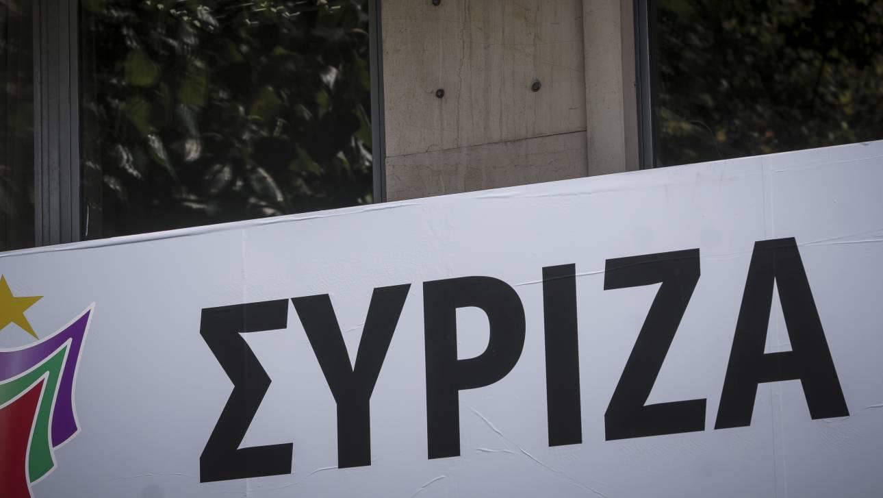 Συνεδριάζει το Σάββατο η Πολιτική Γραμματεία του ΣΥΡΙΖΑ