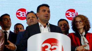 πΓΔΜ: Εγκρίθηκε η πρόταση της κυβέρνησης του Ζόραν Ζάεφ