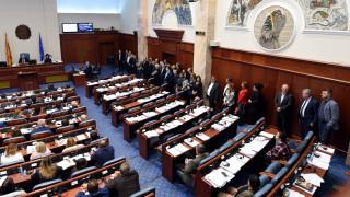 Αναβρασμός στο VMRO-DPMNE: Το κόμμα διέγραψε τους επτά βουλευτές που ψήφισαν «ναι»