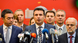 ΠΓΔΜ: Βρήκε τους 80 ο Ζάεφ, πώς θα κινηθεί τις επόμενες ημέρες