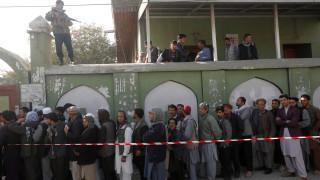 Αφγανιστάν: Επίθεση αυτοκτονίας με νεκρούς στην Καμπούλ ανήμερα των βουλευτικών εκλογών