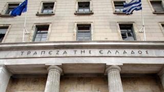 «Stop» από τους θεσμούς σε σχέδιο της Τράπεζας της Ελλάδος για τα «κόκκινα» δάνεια