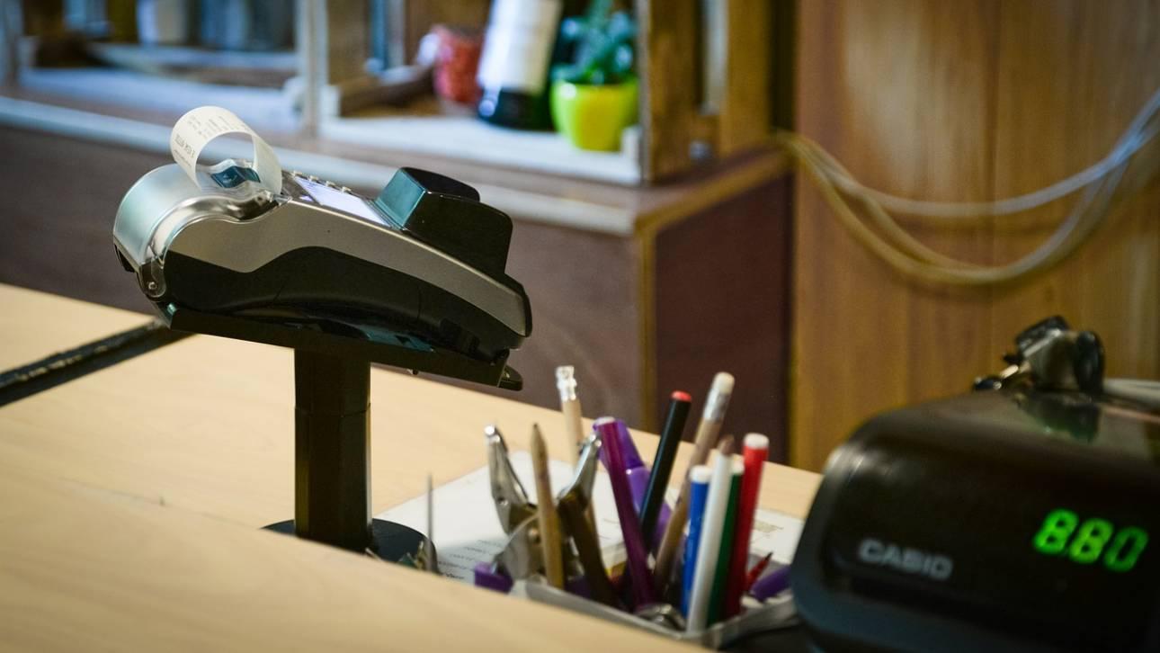 Λοταρία αποδείξεων: Αντίστροφη μέτρηση για την κλήρωση Οκτωβρίου