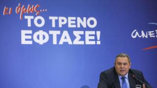Καμμένος: Παραμένω στην κυβέρνηση μέχρι να έρθει η Συμφωνία των Πρεσπών στη Βουλή