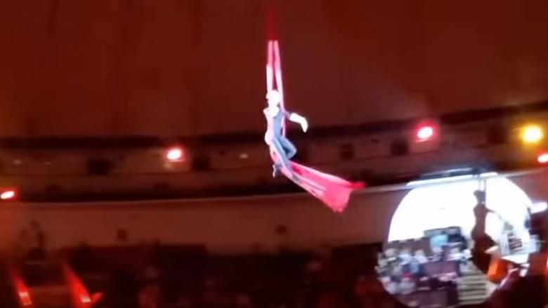 Ακροβάτισσα έπεσε στο κενό σε τσίρκο της Ρωσίας