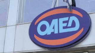 ΟΑΕΔ: Επιχορήγηση εργοδοτών για την απασχόληση ανέργων