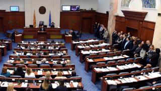 Με 24ωρη αστυνομική προστασία οι 80 βουλευτές που υπερψήφισαν την πρόταση Ζάεφ