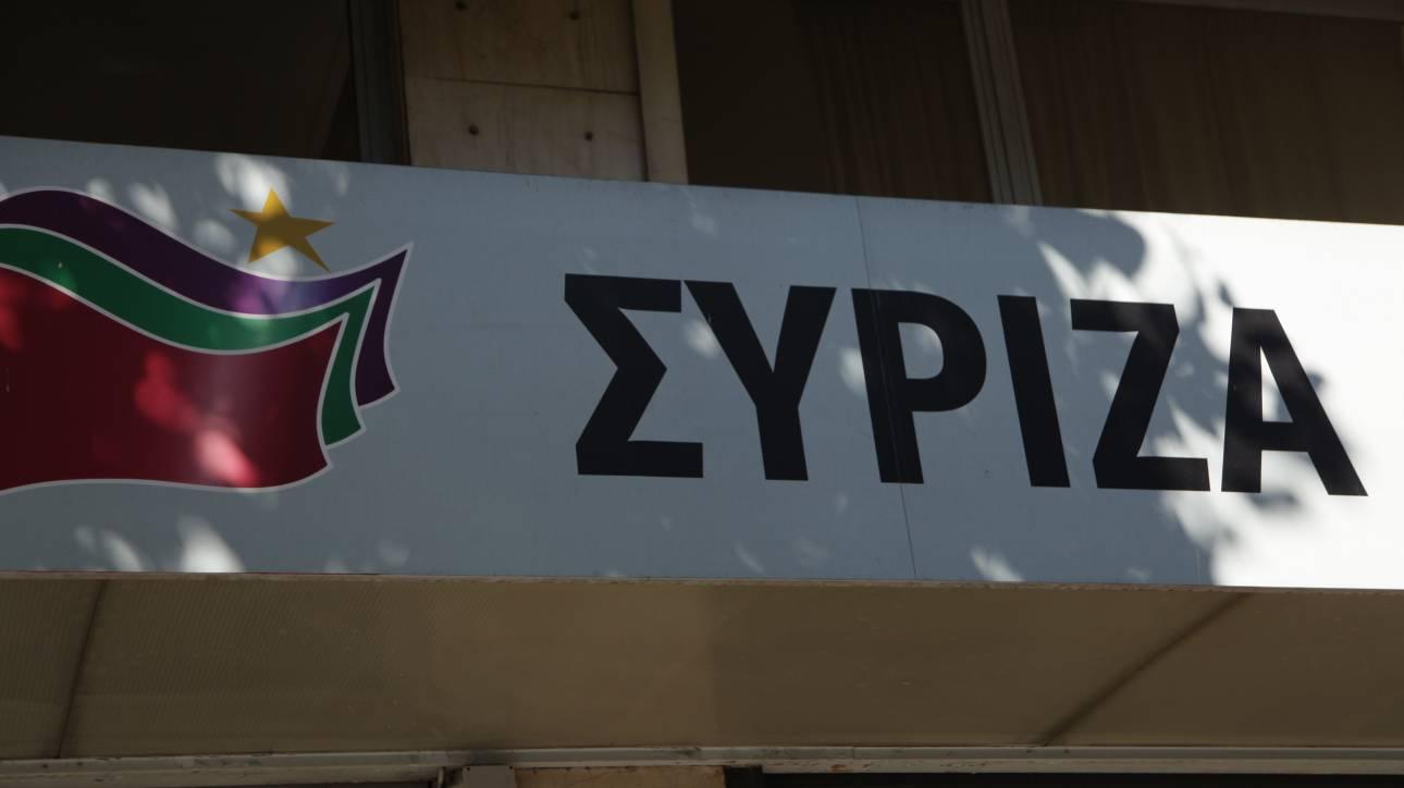 Συνεδριάζει αύριο η Πολιτική Γραμματεία του ΣΥΡΙΖΑ για την αναθεώρηση του Συντάγματος