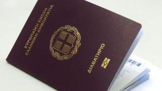Τέλος η βίζα για τους Έλληνες που ταξιδεύουν στις ΗΠΑ
