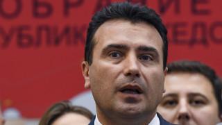 Οι ΗΠΑ χαιρετίζουν την απόφαση της πΓΔΜ για συνταγματική αναθεώρηση