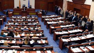 πΓΔΜ: Διεγράφη ο φιλοευρωπαίος αντιπρόεδρος του VMRO-DPMNE