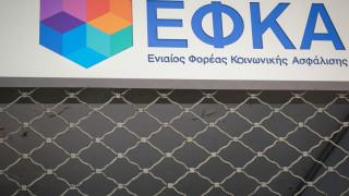 Άνοιξε η ηλεκτρονική αίτηση συνταξιούχων στον ΕΦΚΑ για τα αναδρομικά