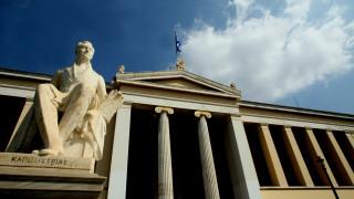 Δεκαεννιά ελληνικής καταγωγής επιστήμονες μεταξύ των 1.000 με τη μεγαλύτερη επιρροή παγκοσμίως