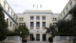 Αναστέλλει τη λειτουργία του το Οικονομικό Πανεπιστήμιο Αθηνών την Τετάρτη