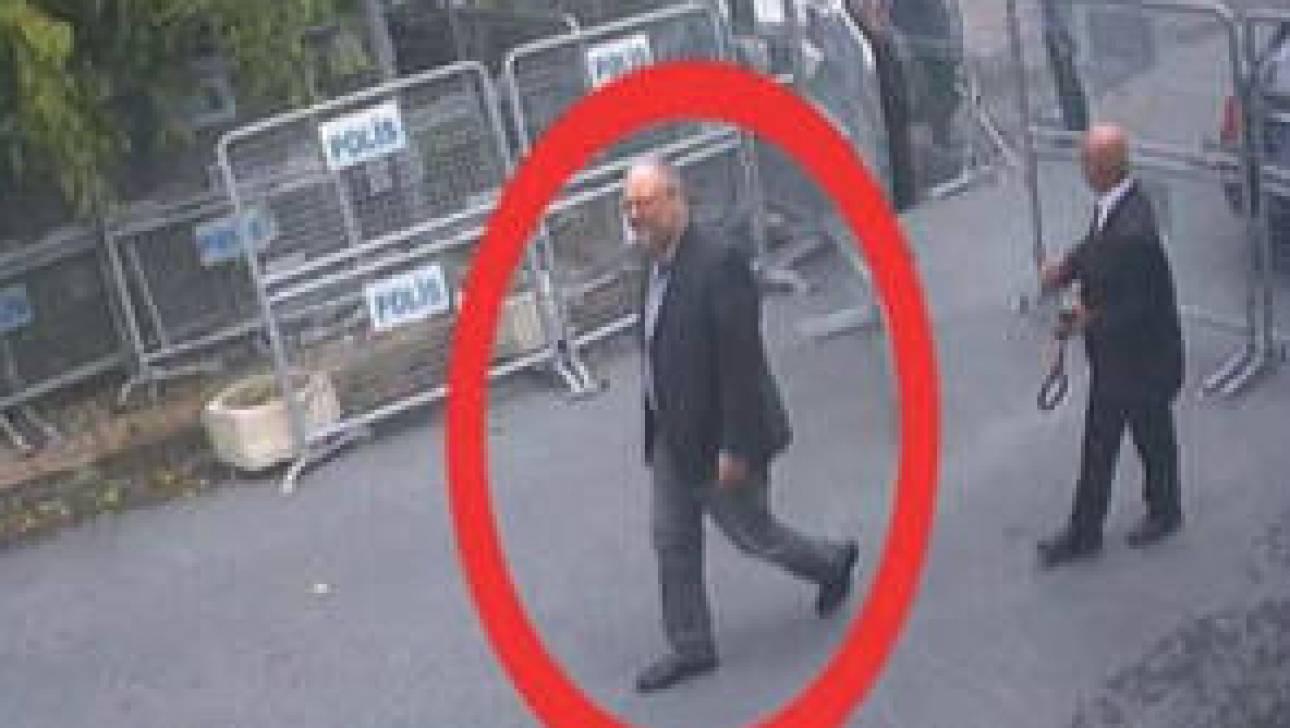 Βρέθηκαν κατακρεουργημένα τμήματα του σώματος του Τζαμάλ Κασόγκι