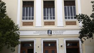 Αναστέλλει τη λειτουργία του το Οικονομικό Πανεπιστήμιο Αθηνών σήμερα
