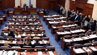 πΓΔΜ: Σαφής ο στόχος της Ρωσίας να υπονομεύσει την ιστορική Συνταγματική Αναθεώρηση
